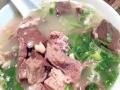 特色小吃杂肝汤鸭血粉丝汤锅贴专业技术培训