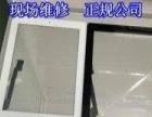 ipad屏幕玻璃碎了换ipad外屏ipad2换外屏