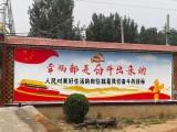张家界桑植墙体广告,墙体绘画,标语大字绘画广告