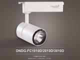 供应东南照明报价合理的LED导轨射灯点光源轨道