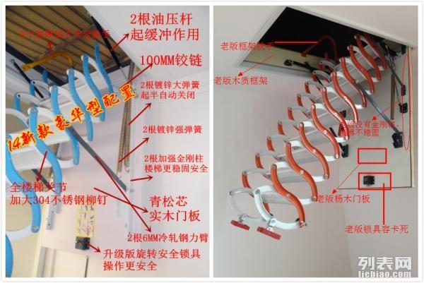 黄南艾达家用复式阁楼伸缩楼梯 室内自动楼梯价格复式伸缩折叠梯