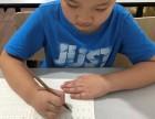 杨浦儿童画创意美术/专业美术书法培训小班化