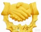 天津武清政府招商 园区招商 政策扶持 免费提供注册地址