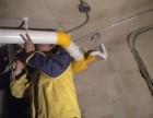 济南历下区水管维修安装地漏潜水艇地漏安装