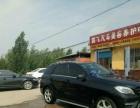 个人急转好位置汽车美容店