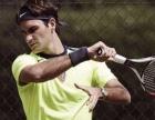 GS杭州城西网球训练营