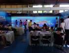 神笔马良7米屏幕绘画鱼