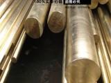 QSn1.5-0.2铜棒 锡青铜棒