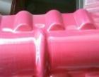 厂家直销硅钙古建瓦,合成树脂瓦,塑钢瓦