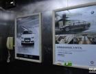 海南逸龙传媒电梯广告媒体,全面覆盖全市,价格实惠