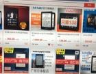 原装Amazon亚马逊Kindle