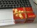 小樊中秋节高价收购收购各大商场超市购物卡