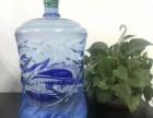 古巢山泉水济南市高新区水站开业啦! 桶装水 配送 开业优惠