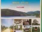 销售芦山文化陵园公墓,服务周到。