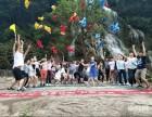 武汉团队建设两日游 夏季户外团队活动-武汉周边漂流拓展