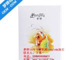 补水控油面膜oem|面膜加工厂|化妆品生产厂家|广州梦婷