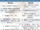 上海秦苍企业登记代理有限公司,上海秦苍财务会计记账 执照注册
