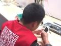 专业手机维修 监控下作业