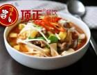 常州韩式大酱汤技术免加盟培训