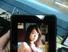 亚马逊Kindle Fire HD 二代高清版 7寸平