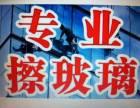 温州新房 店面 装潢后 日常家庭保洁 搬家后专业清洗