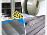供应5052-H32铝棒 防锈铝板5052 西南铝合金铝材 防锈