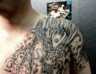 珠海文艺社刺青