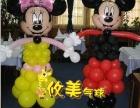南宁攸美气球生日派对布置,周岁宴布置