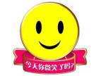 欢迎访问/~长春乐视电视售后各点%(维修网站)服务中心