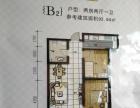 西宁经济开发 2室2厅0卫 90平米
