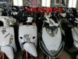 阿亮直售摩托车,批发,零售,平价出售各种摩托车,支持视频看车,支持物流托运,全国