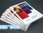西安专业印刷票据,画册,海报,手提袋等,设计图案