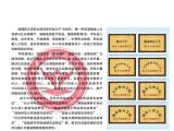 湖南省学历提升正规函授站成人高考