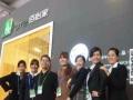 香港佰怡家加盟 海口家具厂家 投资 5-10万元