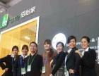 香港佰怡家橱柜衣柜吐鲁番及全国各地招商加盟