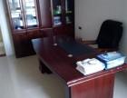 出售9成新办公家具