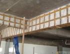 楼板加固/衡水地基加固/墙改梁柱子加固/桥梁裂缝修补基础加固