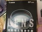 本人诚信出售一台相机 型号佳能5D2