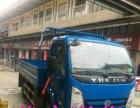 4.2米*2.08米货车出租
