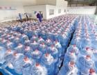 无锡桶装水 袋装水 箱装水 厂家直销全市免费配送欢迎来电洽谈