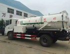 国五8方大功率水循环泵吸污车厂家直销