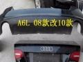 迈腾速腾帕萨特宝来 奥迪A4A6Q5拆车原厂配件