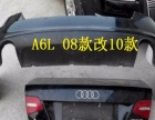 大众帕萨特迈腾速腾奥迪A6A4Q5发动机变速等配件