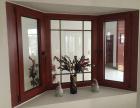 西安碑林区木包铝门窗,仿古门窗,阳光房厂家直销
