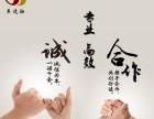 永州--全国连锁车贷加盟,**SP车贷平台