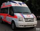 天津120救护车出租电话是多少长途跨省转院收费价格多少