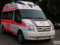 拉萨救护车出租-120救护车出租-救护车跨省接送
