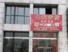 太湖 太湖县学士府邸商铺出租 商业街卖场 100平米