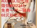容园美面膜,容园美总代v:MXX2347,支持混批混拿