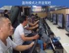 扬州开驾吧火爆,免费培训技术,全程扶持开店月赚3万